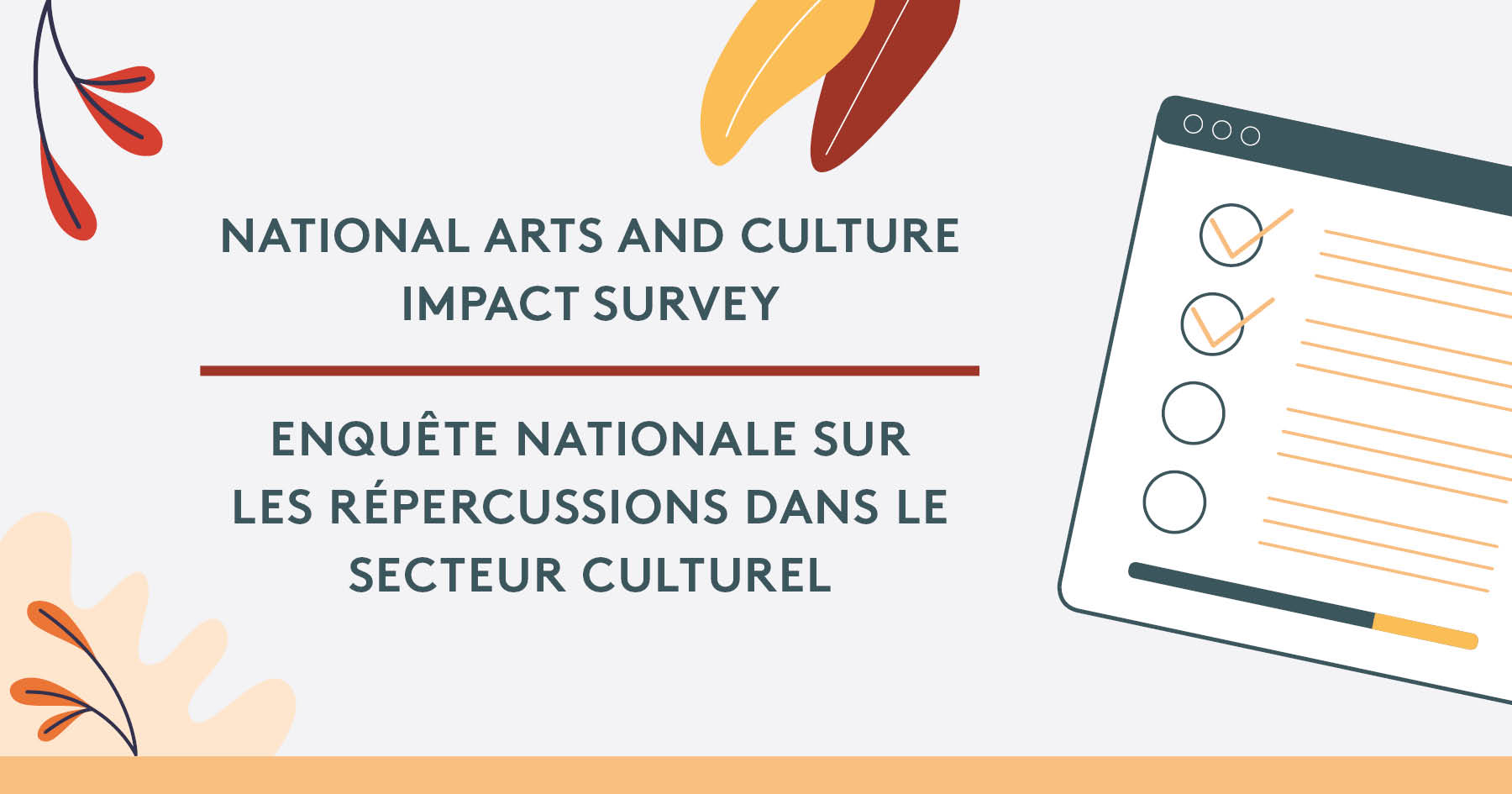 Announcing: The National Arts and Culture Impact Survey (NACIS)